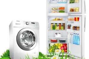 Объявление №40500 : Срочный ремонт холодильников и стиральных машин на дому.
