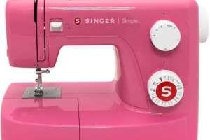 Объявление №40771 : Куплю швейную машину, оверлок или др. шв. технику, можно неисправную. Интересуют предметы быта из СССР. Выезд. расчет на месте.