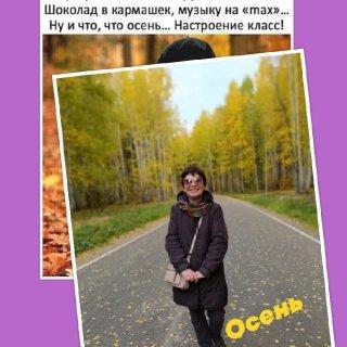 Тельминова<br />Ольга