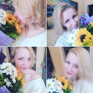 Катаева Елена