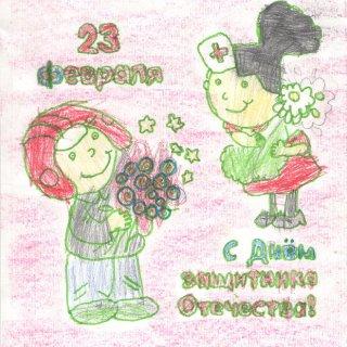 Аня И., 10 л., ЦСПС и Д, Солнышко