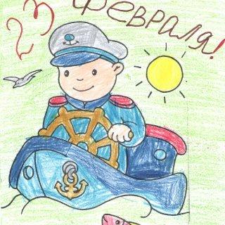 Артем С., 3 г., ЦСПС и Д, Солнышко