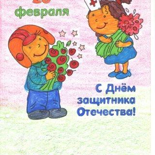 Маша И., 7 лет, ЦСПС и Д, Солнышко