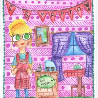 Гетманская Лика, 12 лет. Мама-пекарь