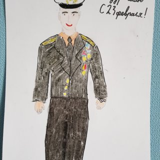 Шевелев Иван, 8 лет. Папа защитник Отечества