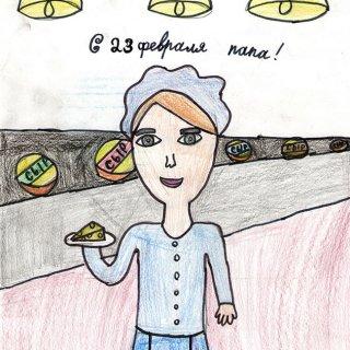 Володченкова Ева, 9 лет, папа оператор-производства сыра