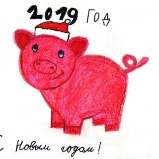 Паранёва Маша, 3В класс