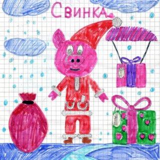 Зайцева Дана, 5 класс