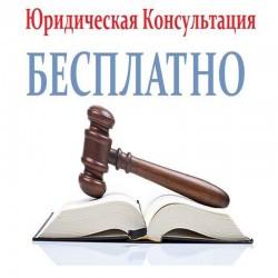 Виды юридических лиц гарант
